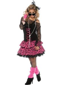 Flashback Adult Costume