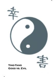 Tattoo Tribal Yin Yang
