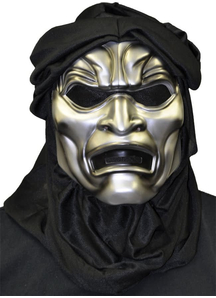Immortal 300T Vacuform Mask For Adults