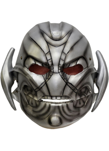 Ultron Movable Jaw Mask For Adults