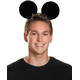 Mickey Mouse Ears Dlx Exclusiv